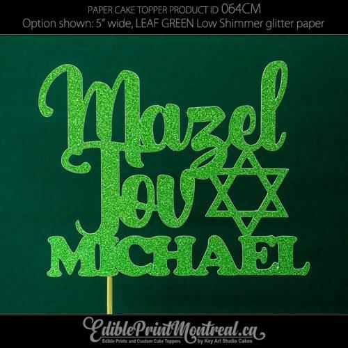 064CM Mazel Tov Name Star Cake Topper